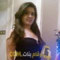 أنا مريم من تونس 38 سنة مطلق(ة) و أبحث عن رجال ل الحب