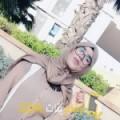 أنا وسيلة من الإمارات 24 سنة عازب(ة) و أبحث عن رجال ل الحب