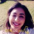 أنا سليمة من تونس 27 سنة عازب(ة) و أبحث عن رجال ل الحب
