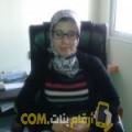 أنا كوثر من البحرين 28 سنة عازب(ة) و أبحث عن رجال ل الحب