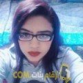 أنا نهى من المغرب 24 سنة عازب(ة) و أبحث عن رجال ل الحب