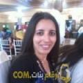 أنا لبنى من اليمن 33 سنة مطلق(ة) و أبحث عن رجال ل الصداقة