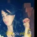 أنا راوية من تونس 26 سنة عازب(ة) و أبحث عن رجال ل الزواج