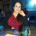 أنا ميرال من الكويت 29 سنة عازب(ة) و أبحث عن رجال ل الصداقة