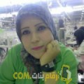 أنا آسية من السعودية 30 سنة عازب(ة) و أبحث عن رجال ل الزواج