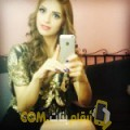 أنا لميس من لبنان 25 سنة عازب(ة) و أبحث عن رجال ل الزواج