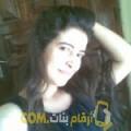 أنا هنودة من الجزائر 28 سنة عازب(ة) و أبحث عن رجال ل المتعة