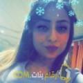 أنا نورة من مصر 21 سنة عازب(ة) و أبحث عن رجال ل الزواج