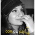 أنا ندى من البحرين 32 سنة عازب(ة) و أبحث عن رجال ل الزواج