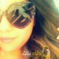 أنا سعيدة من عمان 20 سنة عازب(ة) و أبحث عن رجال ل المتعة
