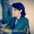 أنا صوفية من العراق 56 سنة مطلق(ة) و أبحث عن رجال ل الصداقة