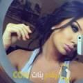 أنا يامينة من المغرب 29 سنة عازب(ة) و أبحث عن رجال ل المتعة