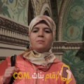 أنا سمح من تونس 45 سنة مطلق(ة) و أبحث عن رجال ل الحب