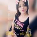 أنا زهرة من السعودية 25 سنة عازب(ة) و أبحث عن رجال ل الدردشة