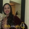 أنا ميار من سوريا 22 سنة عازب(ة) و أبحث عن رجال ل الزواج