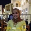 أنا فتيحة من فلسطين 26 سنة عازب(ة) و أبحث عن رجال ل الصداقة