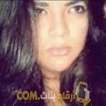 أنا غفران من اليمن 26 سنة عازب(ة) و أبحث عن رجال ل الحب