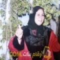 أنا نظرة من الجزائر 47 سنة مطلق(ة) و أبحث عن رجال ل الزواج
