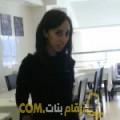 أنا تقوى من اليمن 30 سنة عازب(ة) و أبحث عن رجال ل الزواج