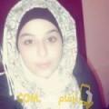 أنا عزلان من البحرين 23 سنة عازب(ة) و أبحث عن رجال ل التعارف
