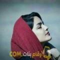 أنا أميمة من اليمن 22 سنة عازب(ة) و أبحث عن رجال ل الدردشة