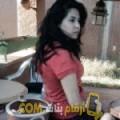 أنا شامة من الجزائر 29 سنة عازب(ة) و أبحث عن رجال ل الصداقة