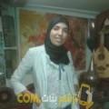 أنا حياة من عمان 30 سنة عازب(ة) و أبحث عن رجال ل الدردشة