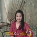 أنا أسماء من المغرب 48 سنة مطلق(ة) و أبحث عن رجال ل الزواج