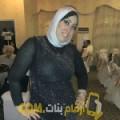 أنا منى من مصر 31 سنة مطلق(ة) و أبحث عن رجال ل الصداقة