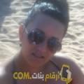 أنا سارة من المغرب 31 سنة مطلق(ة) و أبحث عن رجال ل المتعة