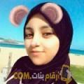 أنا نيمة من ليبيا 21 سنة عازب(ة) و أبحث عن رجال ل الحب