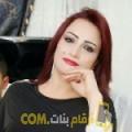 أنا لبنى من الجزائر 43 سنة مطلق(ة) و أبحث عن رجال ل المتعة