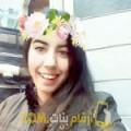 أنا حالة من الأردن 21 سنة عازب(ة) و أبحث عن رجال ل الزواج