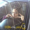 أنا ربيعة من مصر 25 سنة عازب(ة) و أبحث عن رجال ل الزواج