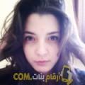 أنا يارة من الكويت 23 سنة عازب(ة) و أبحث عن رجال ل المتعة