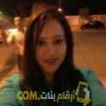 أنا جواهر من عمان 25 سنة عازب(ة) و أبحث عن رجال ل الصداقة