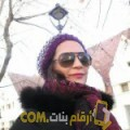 أنا أميمة من الأردن 38 سنة مطلق(ة) و أبحث عن رجال ل المتعة