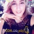 أنا راوية من قطر 21 سنة عازب(ة) و أبحث عن رجال ل المتعة