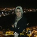 أنا صبرين من لبنان 32 سنة عازب(ة) و أبحث عن رجال ل التعارف