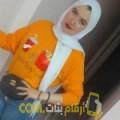 أنا هنادي من الجزائر 20 سنة عازب(ة) و أبحث عن رجال ل الحب