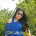 أنا ملاك من المغرب 24 سنة عازب(ة) و أبحث عن رجال ل المتعة