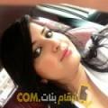 أنا كلثوم من المغرب 30 سنة عازب(ة) و أبحث عن رجال ل الزواج
