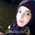 أنا إيمان من عمان 20 سنة عازب(ة) و أبحث عن رجال ل الصداقة