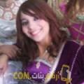 أنا نفيسة من ليبيا 22 سنة عازب(ة) و أبحث عن رجال ل الزواج
