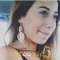 أنا منال من الكويت 20 سنة عازب(ة) و أبحث عن رجال ل الصداقة