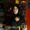 أنا مني من الجزائر 29 سنة عازب(ة) و أبحث عن رجال ل الصداقة