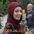 أنا أمنية من عمان 23 سنة عازب(ة) و أبحث عن رجال ل الصداقة