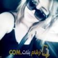 أنا ميار من عمان 24 سنة عازب(ة) و أبحث عن رجال ل المتعة