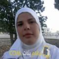 أنا نور من لبنان 29 سنة عازب(ة) و أبحث عن رجال ل الدردشة