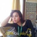 أنا نجية من لبنان 26 سنة عازب(ة) و أبحث عن رجال ل الحب
